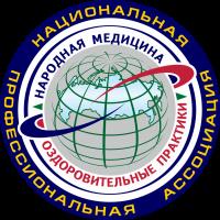 Эмблема НАНМ - 2017 - А